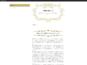 screenshot http://www.global-international-tours.com agence de voyage incentive maroc