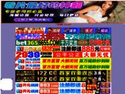 Gouloum Tchatche