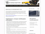 screenshot http://www.groupe-autodif.com/ concessionnaires