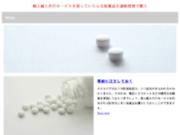Vente en ligne bijoux porcelaine pas cher-Hanatotori