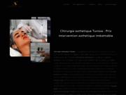 Clinique internationale Hannibal