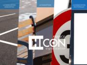 Signalisation et mobilier urbain