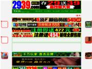 screenshot http://www.icicledigital.com/ Le digital recrute à Brest