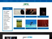 Audit comptable Tunisie