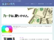 InforMag - Forum très complet