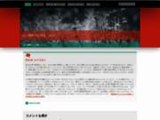 screenshot http://www.inq-soft.com logiciels qualité pour les entreprises.