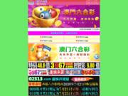 screenshot http://www.instants-magiques.com/ instants magiques