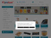 Kiprokom Agence Communication Textile Publicitaire Lyon