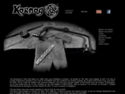screenshot http://www.kornog.fr creation et fabrication de bijoux