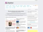 screenshot http://www.leblogdesventes.com/ blog des ventes privées