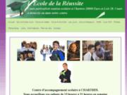 screenshot http://www.lecole-de-la-reussite.fr cours particuliers soutien scolaire eure et loir