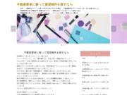 screenshot http://www.lemee-peintre-sculpteur.com bruno lemée : artiste peintre - sculpteur - décorateur