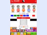 Jeux concours internet - Le Paradis des Jeux Concours