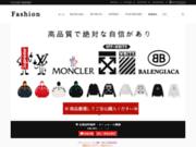 BoutiqueOnline - Annuaire Boutique en ligne