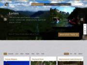 Les Gorges du Tarn.fr : portail tourisme