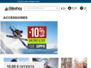 screenshot http://www.masque-de-ski.fr/ masque-de-ski.fr