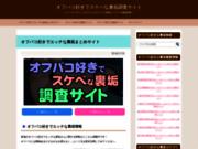 Comparateur de mutuelles santés optiques et dentaires