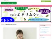 screenshot http://www.multi-net-marseille.com multi net, société nettoyage marseille 13, nettoyage