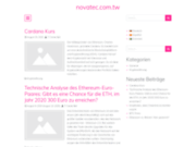 screenshot http://www.novatec.com.tw/novatec/english/index.php novatec - roue, moyeux - vtt