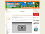 screenshot http://www.okinawa-shop.jp okinawa shop : achat en ligne de produits japonais