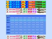 screenshot http://pixopale.com pixopale - votre communication par l'image