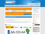 screenshot http://plaquedimmat.com Plaque d'immatriculation pas chère
