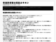 screenshot http://www.proinfinae.com formations nantes