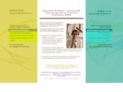 screenshot http://www.psychotherapie-coaching-rh.com psychothérapie coaching rh, développement personnel aix en provence et paris