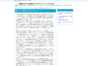 Rosawebpro : devis site internet