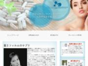 screenshot http://www.royaume-des-perles.com royaume des perles de culture vente en ligne.