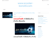 screenshot http://www.scooter-bonotti.com/ magasin de 2 roues, scooter, vélo à sedan
