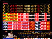 screenshot http://www.stbartsluxuryvilla.com/fr/ amancaya, location villa de luxe saint-barth