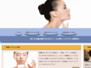 screenshot http://www.strawber-moto.com/ corima est le représentant de la marque strawber
