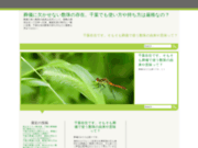 screenshot http://www.style-et-harmony.com style et harmony