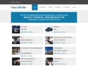 screenshot http://www.taxi-cab-vip-paris.com taxi paris