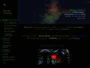 screenshot http://terresacree.org sos-planete