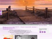 Cabinet Transparence : sophrologie et psychothérapie à Nantes (44)