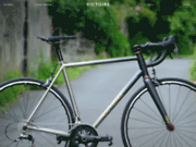 screenshot http://victoire-cycles.com/fr/ marque Victoire