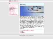 Villa 55 Marrakech