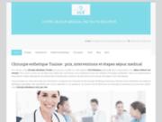 Chirurgie esthetique Tunsie : prix et devis d'un sejour medical tout compris