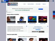 screenshot http://www.voyance-officielle.fr voyance