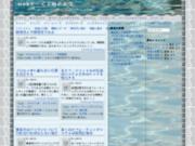 screenshot http://www.web-koncept.com web koncept : création de site internet à lille