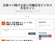 screenshot http://www.yamasushi-aix.com sushi aix