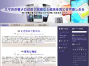 screenshot http://www.ze-commerce.com annuaire e-commerce