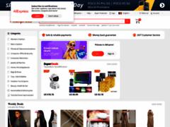 ART:ERY