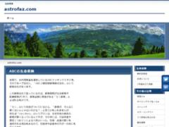 Consulter la fiche de Astrofaz.com