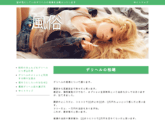 BIJOUX-EQUESTRE.COM