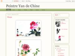 Peintre Yan de Chine