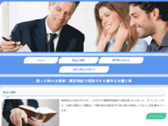 CommerceNature
