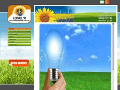 Création du site Internet de Eosol'R (Entreprise de Chauffagiste à INGERSHEIM )